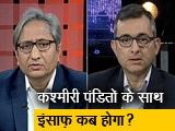 Video : रवीश कुमार का प्राइम टाइम : 'शिकारा' आपसे कश्मीरी पंडितों पर बात करना चाहती है
