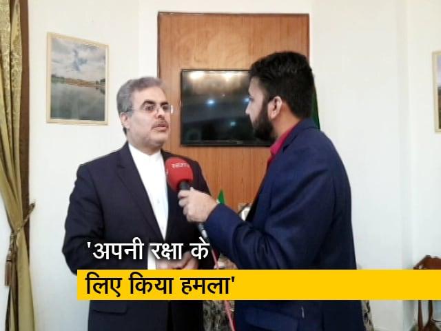 Videos : ईरानी राजदूत अली चेगेनी बोले- हम चाहते हैं दोबारा हमले करने की न पड़े जरूरत