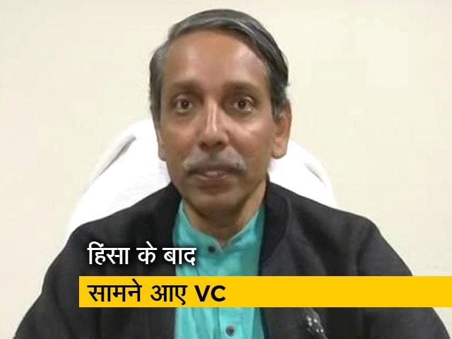 Videos : हमें बीती सभी चीजों को पीछे छोड़ देना चाहिए: JNU VC जगदीश कुमार