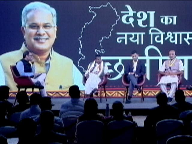 Video : Sponsored: Tackling The Industrial Slowdown In Chhattisgarh