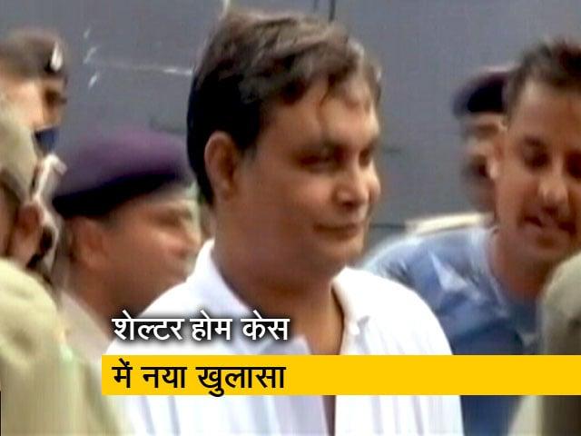 Video : मुजफ्फरपुर शेल्टर होम केस में CBI ने सुप्रीम कोर्ट में किया यह बड़ा दावा