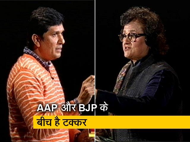 Videos : पॉलिटिक्स का चैंपियन कौन : क्या दिल्ली में केजरीवाल को रोक पाएगी बीजेपी?