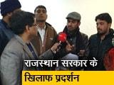 Video : 40 दिनों से राजस्थान यूनिवर्सिटी के सामने क्यों प्रदर्शन कर रहे युवा?