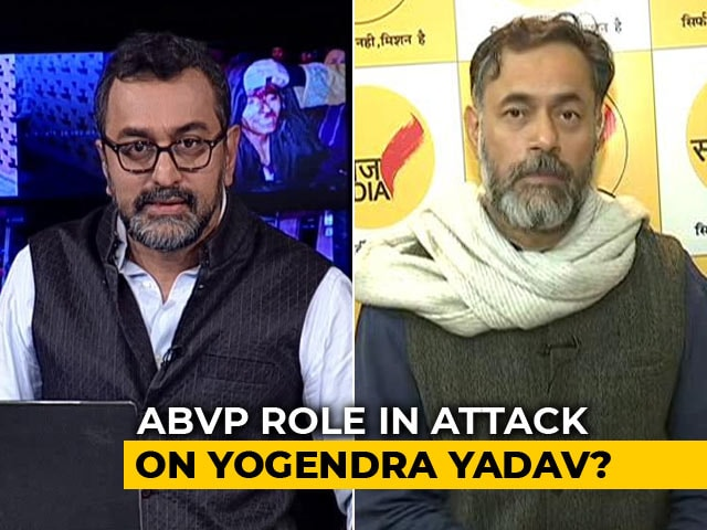"""Video : Cops Were Right There, Did """"Not One Thing"""": Yogendra Yadav On JNU"""