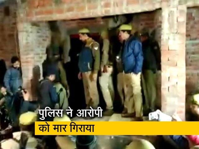 Videos : फर्रुखाबाद: 23 बच्चों को बंधक बनाने वाले आरोपी की पत्नी को लोगों ने पीट-पीटकर मार डाला