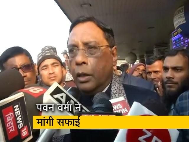 Videos : दिल्ली में बीजेपी से गठबंधन पर जेडीयू नेता ने नीतीश कुमार से पूछे सवाल
