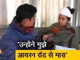 Video : NDTV से बोलीं आइशी घोष: हमें समझ नहीं आया कि लोग कहां से आए?