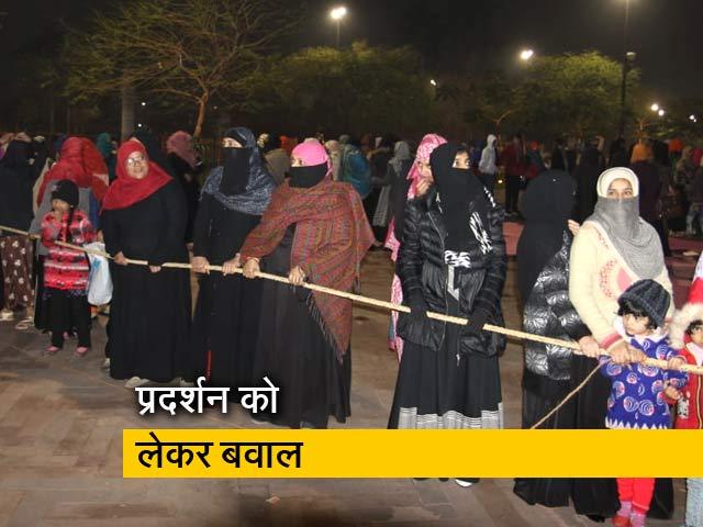 Video : लखनऊ में CAA के खिलाफ हो रहे प्रदर्शन पर पुलिस की कार्रवाई, जब्त किए कंबल और खाने का सामान