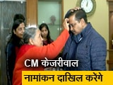 Video : Delhi Election 2020: नामांकन दाखिल करने से पहले CM अरविंद केजरीवाल ने लिया मां का आशीर्वाद