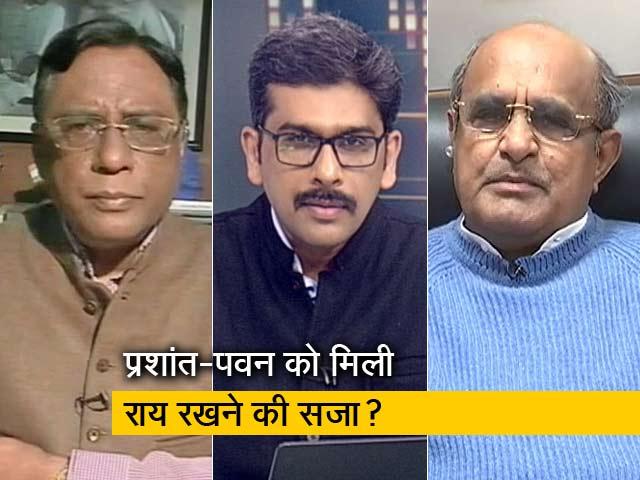 Videos : खबरों की खबर: क्या आलोचना सहन नहीं कर पा रहे नीतीश कुमार?