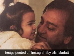 संजय दत्त की बेटी ने शेयर की दादाजी के साथ बचपन की फोटो तो मान्यता दत्त ने यूं दिया रिएक्शन