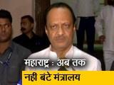 Video : महाराष्ट्र : मंत्रालयों को लेकर बातचीत जारी, राज्यपाल ने की CM से मुलाकात
