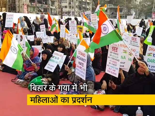 Videos : नागरिकता बिल का विरोध : देश के कई इलाकों में जारी है प्रदर्शन
