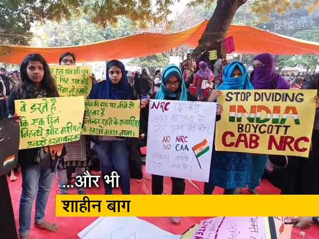 Video : रवीश कुमार का प्राइम टाइम: प्रयागराज में शाहीन बाग जैसा विरोध प्रदर्शन