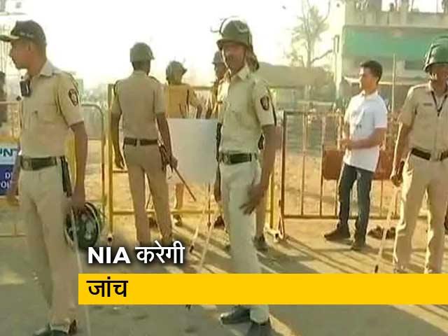 Videos : NIA करेगी भीमा कोरेगांव की जांच, महाराष्ट्र सरकार ने जताया एतराज