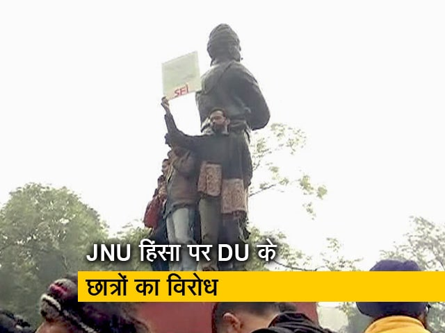 Videos : JNU हिंसा के विरोध में DU के छात्रों ने किया प्रदर्शन