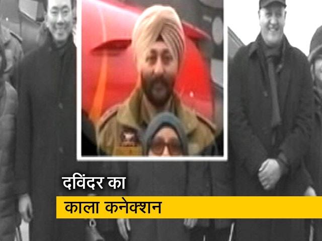 Videos : क्या संसद हमले में थी दविंदर सिंह की भूमिका?