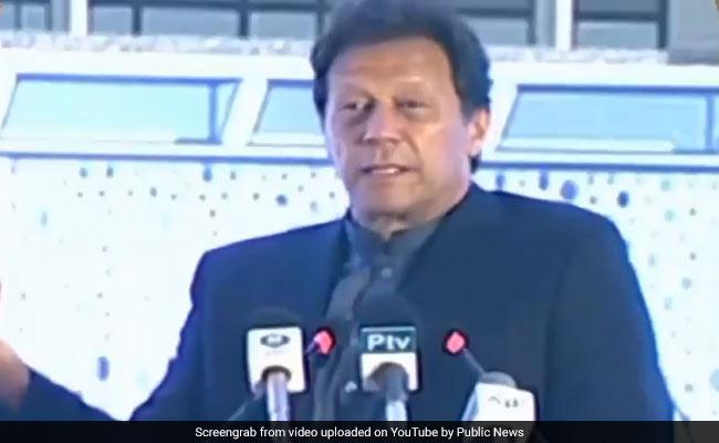 FATF की 'ग्रे सूची' में बना रहेगा पाकिस्तान, आतंकियों की फंडिग रोकने में रहा नाकाम