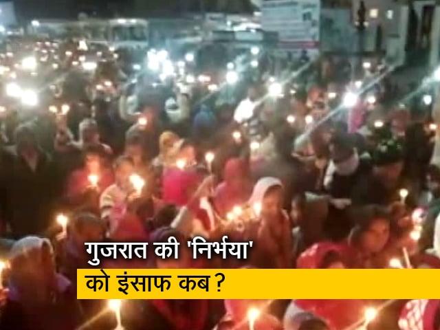 Videos : गुजरात में लड़की का बलात्कार कर हुई हत्या, 5 दिन बाद शव मिला तब पुलिस ने दर्ज किया केस