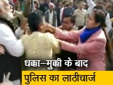 Video : MP के राजगढ़ में CAA समर्थक रैली में झड़प, डीएम ने BJP कार्यकर्ता को जड़ा थप्पड़