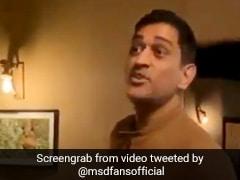 MS Dhoni का होटल रूम में वीडियो रिकॉर्ड कर रही थीं पत्नी साक्षी, बोले- 'अपने फायदे के लिए...' देखें Video