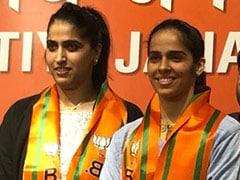 राजनीति के कोर्ट में बैडमिंटन खिलाड़ी साइना नेहवाल, अपनी बहन चंद्रांशु के साथ BJP में हुईं शामिल