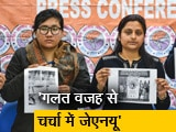 Video : ABVP ने की प्रेस कांफ्रेंस, कहा-हमें अपनी पढ़ाई-लिखाई की चिंता