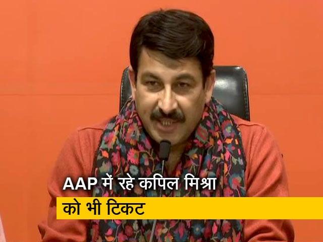 Videos : Delhi Elections 2020: बीजेपी ने जारी की 57 उम्मीदवारों की सूची