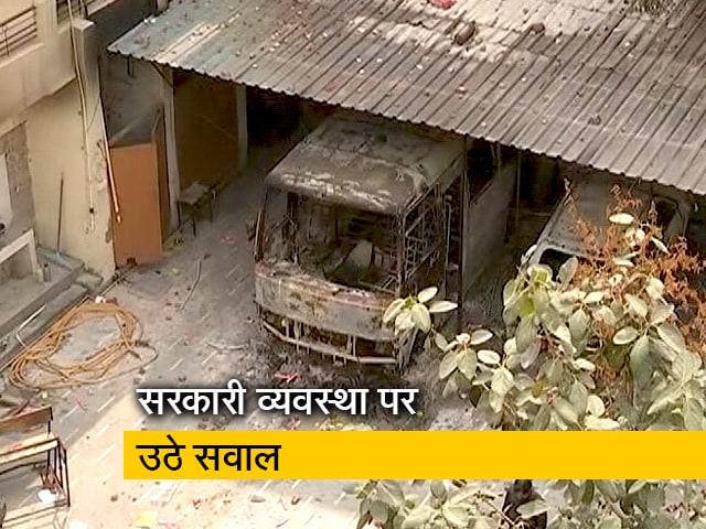 Videos : सिटी सेंटर: दिल्ली हिंसा में अबतक 38 की मौत, सरकार ने मुआवजे का किया ऐलान