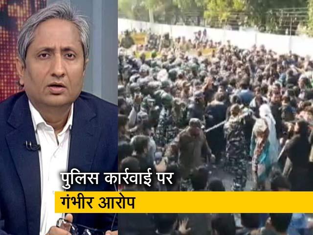 Videos : रवीश कुमार का प्राइम टाइम: जामिया के छात्रों का आरोप- प्राइवेट पार्ट्स पर मारा पुलिस ने
