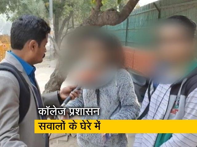 Videos : गार्गी कॉलेज में कल्चरल फेस्टिवल के दौरान छात्राओं के साथ हुई छेड़छाड़