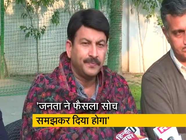 Videos : मनोज तिवारी ने जीत पर अरविंद केजरीवाल और AAP को दी बधाई