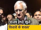 Video : शाहीन बाग को लेकर SC की मध्यस्थता पर सलमान खुर्शीद ने NDTV से की खास बातचीत