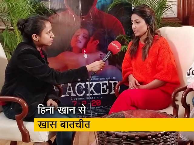 Videos : Hina Khan: Hacked की शूटिंग के दौरान रो पड़ी थीं हिना, इन्हें बताया Bigg Boss फाइनलिस्ट