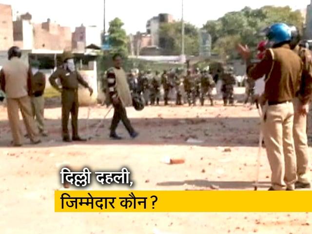 Video : दिल्ली के भजनपुरा में पुलिस के जवानों पर तेजाब से हमला