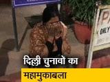 Video : सिटी एक्सप्रेस: निर्भया मामले में दिल्ली हाईकोर्ट ने फैसला रखा सुरक्षित