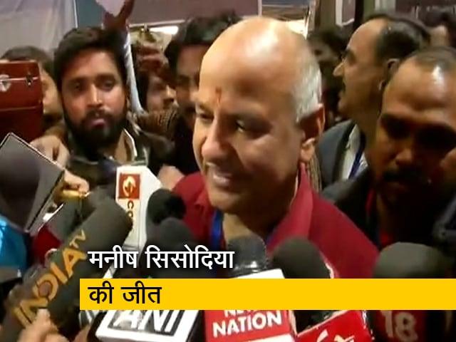 Videos : Delhi Results 2020: मुझे एक बार फिर पटपड़गंज का विधायक बनने पर खुशी हो रही है: मनीष सिसोदिया