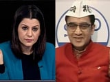 """Video : """"Results Will Be In Our Favour"""": AAP Spokesperson Dr Ajoy Kumar"""