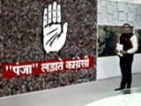 Video : खबरों की खबर : कांग्रेस में अपनों से ही दो दो 'हाथ'