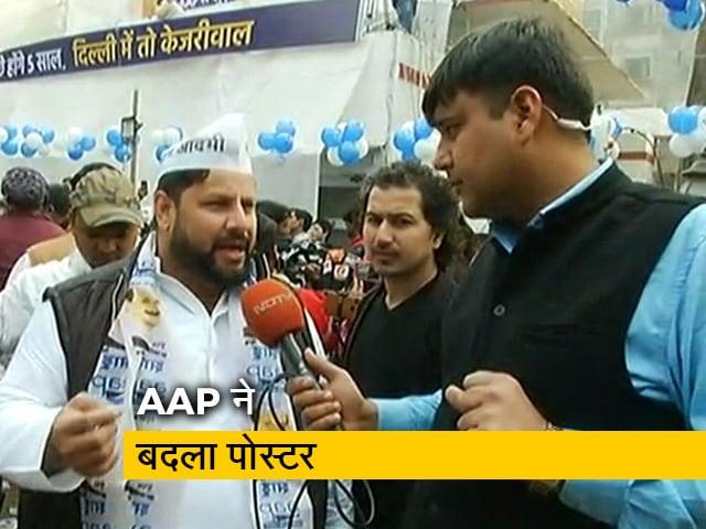 Videos : Delhi Election Results 2020: दिल्ली में मिलते बहुमत के बीच कुछ ऐसा है आप के दफ्तर का माहौल
