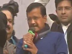 Delhi Election Results 2020: जीतने के बाद बोले अरविंद केजरीवाल- हनुमान जी का भी बहुत-बहुत शुक्रिया