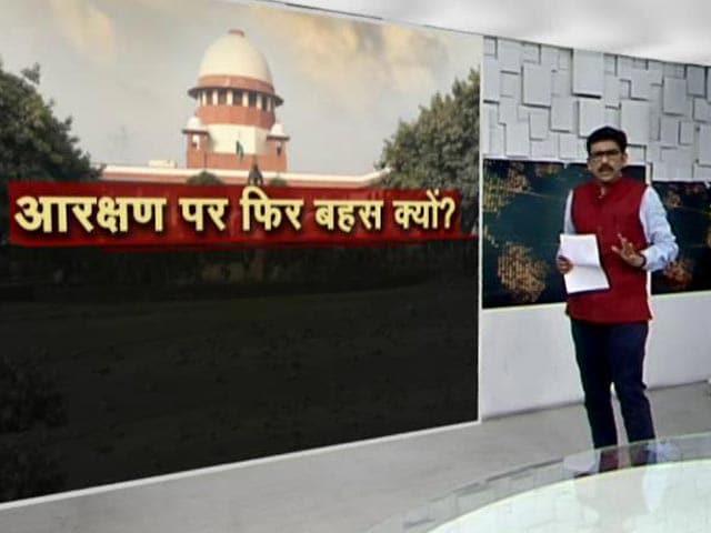Videos : खबरों की खबर: SC के फ़ैसले पर फिर सियासत, क्या नहीं होनी चाहिए आरक्षण की समीक्षा?