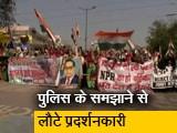 Video : सिटी एक्सप्रेस : CAA के विरोध में शाहीन बाग के प्रदर्शनकारियों का मार्च