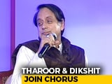 Video : Congress Chaos 101: Sandeep Dikshit Erupts, Shashi Tharoor Says Ditto