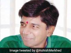 महाराष्ट्र में बीजेपी विधायक ने पार्टी के सांसद को मानहानि का नोटिस भेजा, 23 करोड़ रुपये मुआवजा मांगा