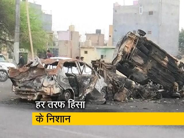 Video : दिल्ली हिंसा के बाद करावल नगर और चांदबाग में खौफ का मंजर