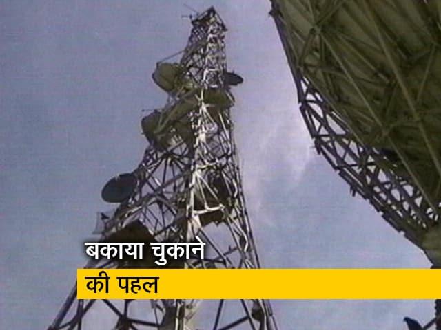 Videos : सुप्रीम कोर्ट की कड़ी नाराज़गी के बाद टेलीकॉम कंपनियां चुका रही हैं रकम