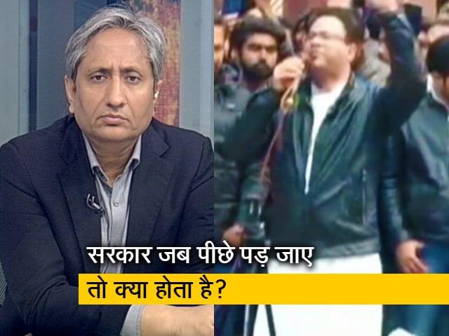 Videos : रवीश कुमार का प्राइम टाइम : टार्गेट डॉ. क़ाफ़िल ख़ान और कन्हैया के क़ाफ़िले पर हमला