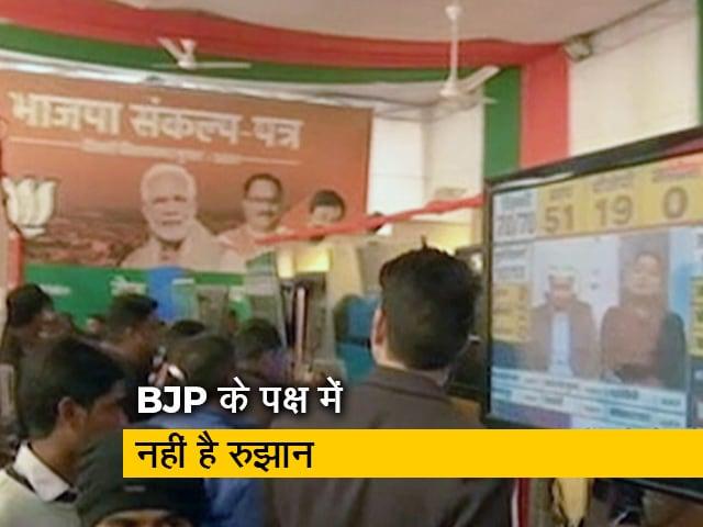 Videos : Delhi Election Results 2020: बीजेपी ऑफिस में मीडिया का लश्कर, नेता गायब