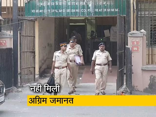 Videos : देशद्रोह मामले में कार्यकर्ता उर्वशी चूडावाला को गिरफ्तारी पूर्व जमानत नहीं
